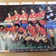 Coleccionismo deportivo: POSTER ESPAÑA MUNDIAL 82. Lote 229666140