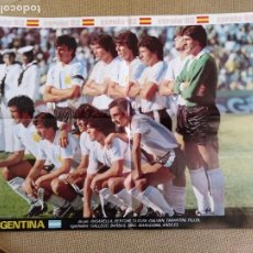 Coleccionismo deportivo: POSTER ARGENTINA MUNDIAL 82. Lote 229668145