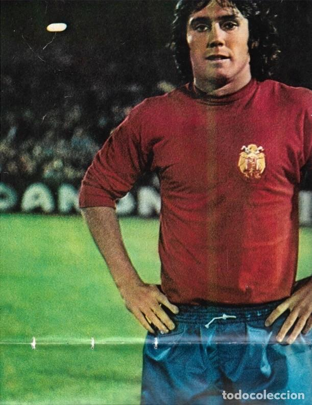 SELECCIÓN ESPAÑOLA DE FÚTBOL: POSTER DE SANTILLANA. 1975 (Coleccionismo Deportivo - Carteles de Fútbol)