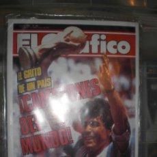 Coleccionismo deportivo: DOBLE LÁMINA DEDICADA A ARGENTINA CAMPEÓN MUNDIAL 1978 Y 1986. Lote 230032535