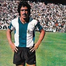 Coleccionismo deportivo: HÉRCULES DE ALICANTE: PÓSTER DE JUANITO. 1975. Lote 231661170