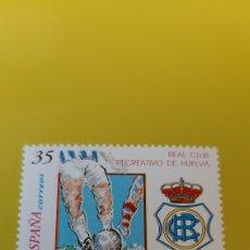 Coleccionismo deportivo: FÚTBOL REAL RECREATIVO HUELVA DEPORTES ESPAÑA EDIFIL 3644 FILATELIA COLISEVM. Lote 234506495