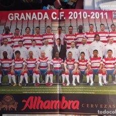 Collectionnisme sportif: POSTERS GRANADA, C.F TEMPORADAS 2009/10, 2010/11 Y 2015/16. Lote 234920110