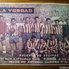 Coleccionismo deportivo: ATLÉTICO DE MADRID, GALERÍA DE EQUIPOS, LA VERDAD, 1955. Lote 235194040
