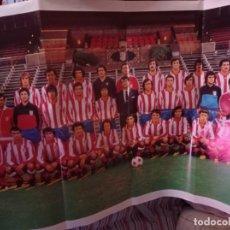 Coleccionismo deportivo: COLECCION PÓSTER GIGANTE. ATLÉTICO DE MADRID EL CLUB, SU HISTORIA Y HOMBRES. AÑO 1980 REF. GAR 308. Lote 236121480