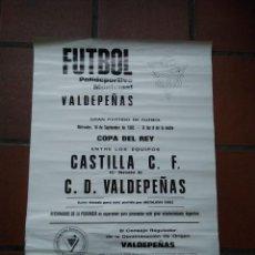 Coleccionismo deportivo: CARTEL ANTIGUO DE FUTBOL VALDEPEÑAS CASTILLA COPA DEL REY 1985 MEDIDAS: 58 X 46. Lote 236987365