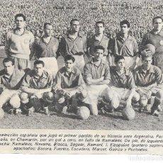 Coleccionismo deportivo: SELECCIÓN ESPAÑOLA DE FÚTBOL: RECORTE DE UN EQUIPO DE 1952. ESPAÑA 0-ARGENTINA 1. Lote 237072170