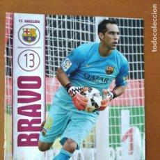Coleccionismo deportivo: POSTER DOBLE BRAVO - BARCELONA Y SEVILLA - GOLY. Lote 237502260