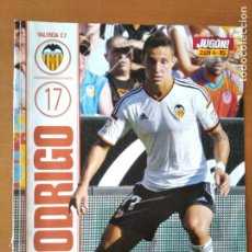 Coleccionismo deportivo: POSTER DOBLE RODRIGO - VALENCIA Y GRANADA - GOLY. Lote 237516645