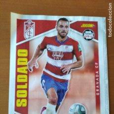Coleccionismo deportivo: POSTER DOBLE SOLDADO - GRANADA Y OSASUNA - GOLY. Lote 237519565