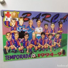 Coleccionismo deportivo: POSTER FUTBOL CLUB BARCELONA TEMPORADA 1994-1995 94-95 BARÇA. Lote 241763625