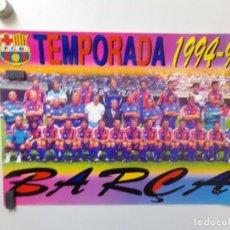 Coleccionismo deportivo: POSTER FUTBOL CLUB BARCELONA TEMPORADA 1994-1995 94-95 BARÇA. Lote 241974780