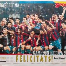 Coleccionismo deportivo: CARTEL FUTBOL CLUB BARCELONA BARÇA CAMPEON RECOPA 1996 1997 FELICITATS RV. Lote 244985930