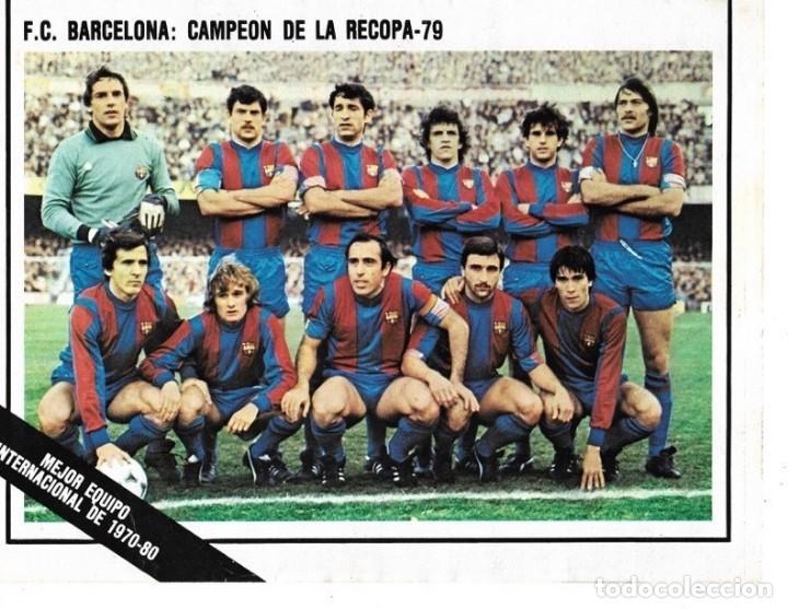 BARÇA: LÁMINA DE UN EQUIPO DE LA TEMPORADA 79-80 (Coleccionismo Deportivo - Carteles de Fútbol)