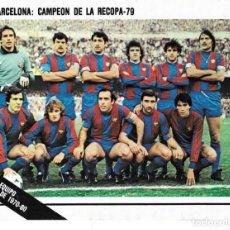 Coleccionismo deportivo: BARÇA: LÁMINA DE UN EQUIPO DE LA TEMPORADA 79-80. Lote 247727250