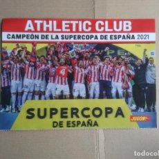 Coleccionismo deportivo: PLANTILLA ATHLETIC CLUB BILBAO CAMPEÓN SUPERCOPA ESPAÑA 2020-2021 PÓSTER 1 PÁG REVISTA JUGÓN 20-21. Lote 253196965