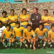 Coleccionismo deportivo: SELECCIÓN DE FÚTBOL DE BRASIL: GRAN RECORTE DE UN EQUIPO DE LOS PRIMEROS AÑOS 80. Lote 255976745