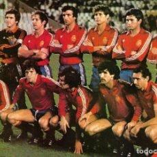Coleccionismo deportivo: SELECCIÓN ESPAÑOLA DE FÚTBOL: GRAN RECORTE DE UN EQUIPO DE LOS PRIMEROS AÑOS 80. Lote 255976940