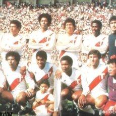 Coleccionismo deportivo: SELECCIÓN DE FÚTBOL DE PERÚ. PÓSTER DE1982. Lote 261970695