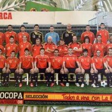 Coleccionismo deportivo: CARTEL POSTER DIARIO MARCA SELECCION ESPAÑOLA ESPAÑA EUROCOPA EURO 2008 CAMPEONES. Lote 262429790