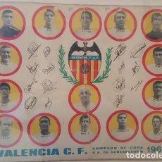 Colecionismo desportivo: LÁMINA CAMPEONES DE COPA 1967 VALENCIA CF. Lote 263075305
