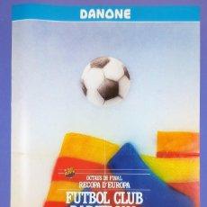 Coleccionismo deportivo: CARTEL FUTBOL - OCTAVOS FINAL RECOPA EUROPA 1982 - F.C. BARCELONA - ESTRELLA ROJA DE BELGRADO. Lote 267477699