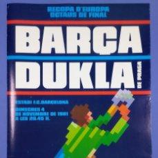 Coleccionismo deportivo: CARTEL - RECOPA EUROPA - F.C. BARCELONA DUKLA DE PRAGA - 1981 - 60X39 CM - OCTAVOS. Lote 267634619