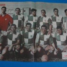 Coleccionismo deportivo: POSTER DE FUTBOL C.D. SABADELL C.F. REVISTA SEMANA AÑO 60-61. Lote 268579204