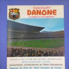 Coleccionismo deportivo: CARTEL - INTER DE MILAN C.F. BARCELONA - 1970 - 63X43,5CM - OCTAVOS COPA EUROPEA FERIAS. Lote 268738954
