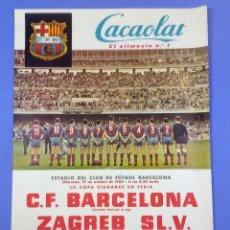 Coleccionismo deportivo: CARTEL - C.F. BARCELONA - ZAGREB - 1960 - 61X43CM - III COPA CIUDADES EN FERIA. Lote 268747199
