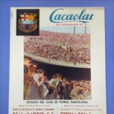 Coleccionismo deportivo: CARTEL - 1962 BARCELONA - REAL MADRID - ESTRELLA ROJA BELGRADO - 60'5X42'5CM - GENERALISIMO - FERIA. Lote 268865424