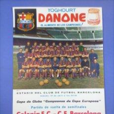 """Coleccionismo deportivo: CARTEL - COLONIA F.C. - C.F. BARCELONA - 1969 - COPA DE CLUBS """"CAMPEONES DE COPA EUROPEOS"""" 63'6X42'6. Lote 268956659"""