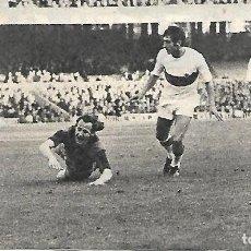 Collezionismo sportivo: ELCHE CF: RECORTE DE IBORRA Y GONZÁLEZ JUNTO A GALLEGO.. Lote 269822343
