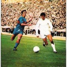 Collezionismo sportivo: ELCHE CF: RECORTE DE JAIME CANO EN PUGNA CON RUBIÑÁN. 1974. Lote 269824728