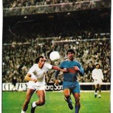 Collezionismo sportivo: ELCHE CF: RECORTE DE GONZÁLEZ EN PUGNA CON ROBERTO MARTÍNEZ. 1974. Lote 269825293
