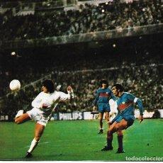 Collezionismo sportivo: ELCHE CF: RECORTE DE SANTILLANA REMATANDO DE ESPUELA ANTE LLOMPART. 1974. Lote 269825883