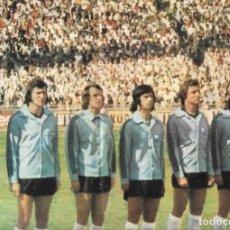Coleccionismo deportivo: SELECCIÓN DE FÚTBOL DE ALEMANIA ( RFA ): PÓSTER DE 1974. Lote 270245378