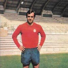 Coleccionismo deportivo: RACING DE SANTANDER: PÓSTER DE SANTAMARÍA. 1975. Lote 270245578