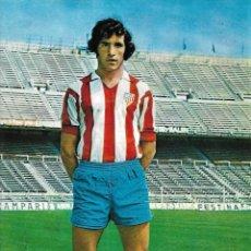 Coleccionismo deportivo: ATLÉTICO DE MADRID: PÓSTER DE JULIÁN ANTONIO LÓPEZ ( PIRRI ). 1975. Lote 270245703