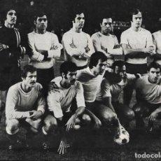 Coleccionismo deportivo: UNIÓN DEPORTIVA LAS PALMAS: GRAN RECORTE DE UN EQUIPO DE 1975. Lote 270255253