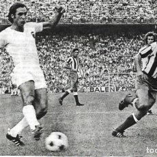 Coleccionismo deportivo: VALENCIA CF: RECORTE DE QUINO EN ACCIÓN. 1971. Lote 270255348