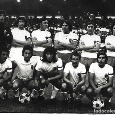 Coleccionismo deportivo: REAL ZARAGOZA: RECORTE DE UN EQUIPO DE LA COPA DE 1975. Lote 270255783