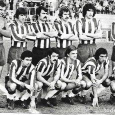 Coleccionismo deportivo: CD.CASTELLÓN: RECORTE DE UN EQUIPO DE 1975. Lote 270255898