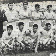 Coleccionismo deportivo: REAL CLUB CELTA DE VIGO: RECORTE DE UN EQUIPO DE 1974. Lote 270256633