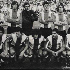 Coleccionismo deportivo: HÉRCULES DE ALICANTE: RECORTE DE UN EQUIPO DE 1975. Lote 270256768