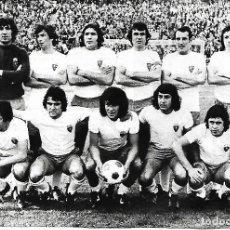 Coleccionismo deportivo: REAL ZARAGOZA: RECORTE DE UN EQUIPO DE 1975. Lote 270257213