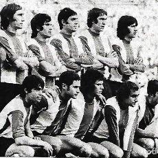 Coleccionismo deportivo: HÉRCULES DE ALICANTE: RECORTE DE UN EQUIPO DE 1975. Lote 270257978