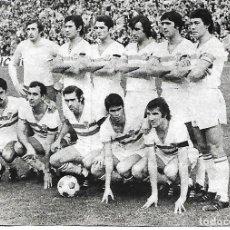 Coleccionismo deportivo: SPORTING DE GIJÓN: RECORTE DE UN EQUIPO DE 1975. Lote 270258143