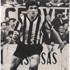 Coleccionismo deportivo: BARAKALDO CF: RECORTE DE DANI. 1974. Lote 270258283