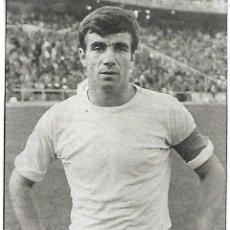 Collectionnisme sportif: UNIÓN DEPORTIVA LAS PALMAS: RECORTE DE TONONO. 1974. Lote 270268473